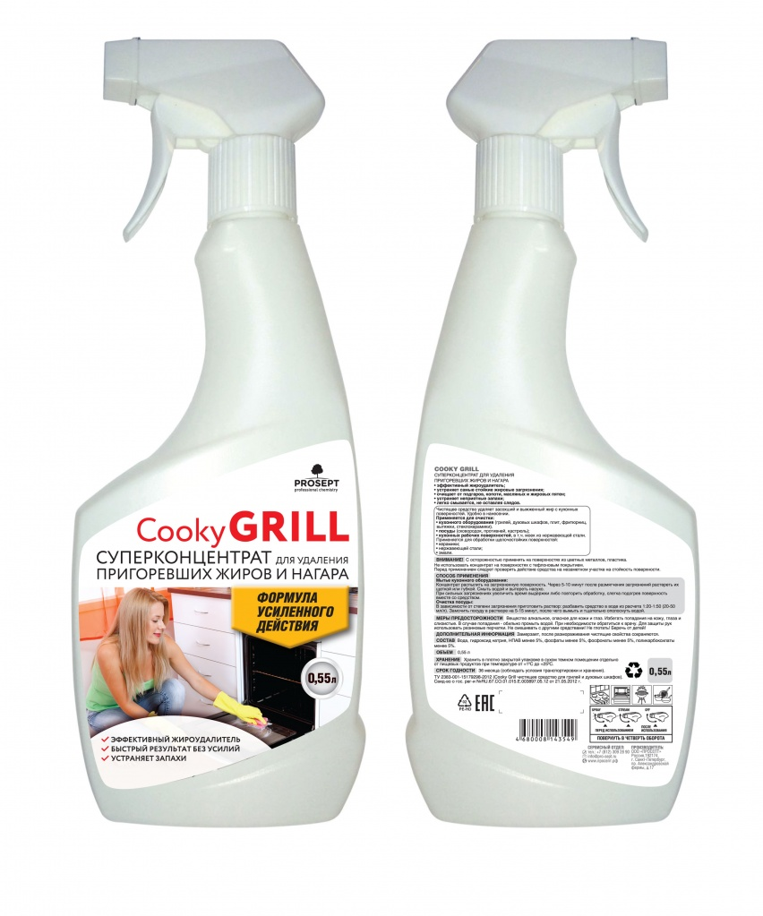 Cooky Grill