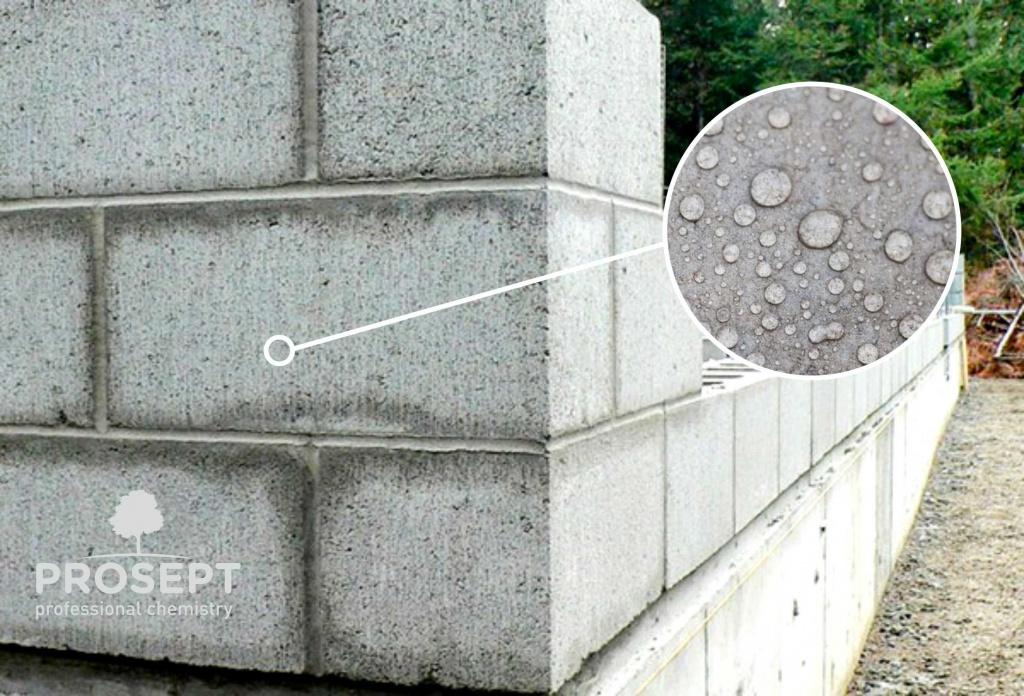 Гидрофобизация просепт.jpg