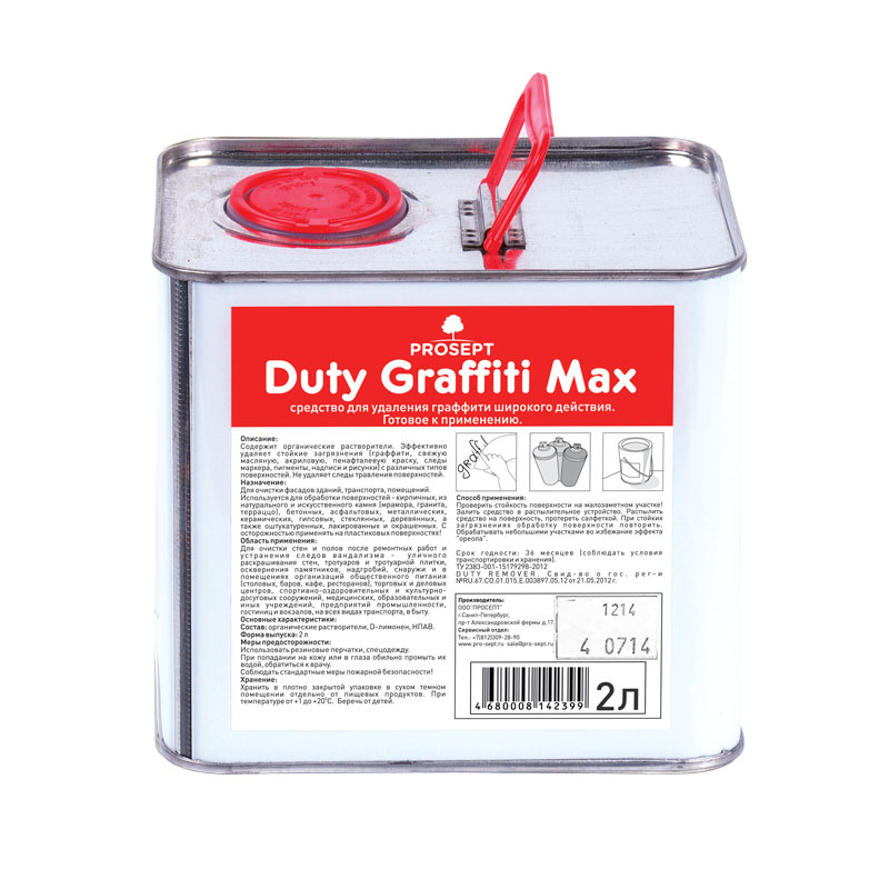 DUTY - УДАЛЕНИЕ СПЕЦИФИЧЕСКИХ ЗАГРЯЗНЕНИЙ Duty Graffiti Max 2 л