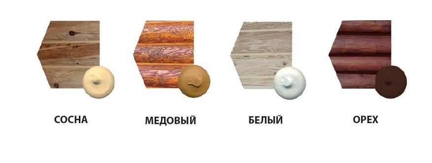 ТЕПЛЫЙ ШОВ.jpg